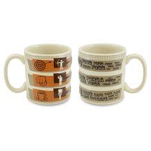 "CANECA COFFEE TIME 300ML – FOCO <span class=""ref"">G: 05420G</span>"